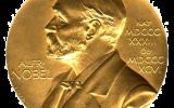 nagroda nobla 2017
